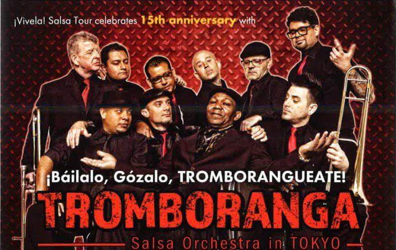 トロンボランガ初来日ツアー 8月25日(木)渋谷にて公演の写真