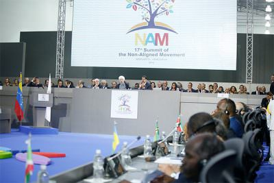 第17回非同盟諸国首脳会議 マルガリータ宣言日本語訳の写真