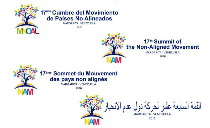 第17回非同盟諸国首脳会議が閉幕の写真