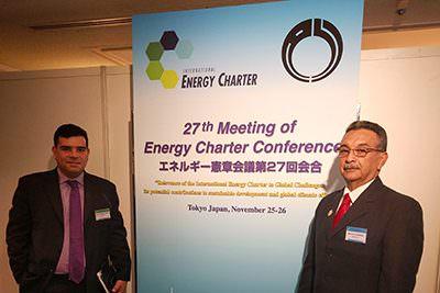 マウリシオ・エレラ石油省副大臣が訪日 エネルギー憲章会議第27回会合に出席の写真
