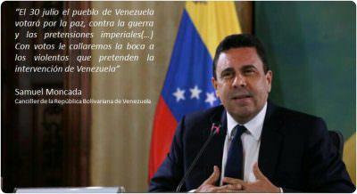 ベネズエラ外務大臣のメッセージの写真