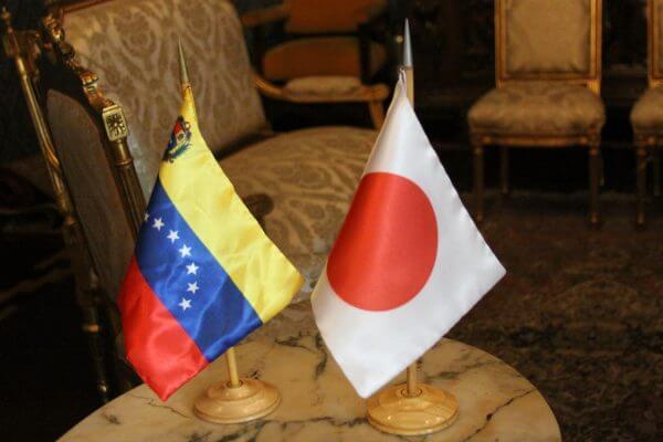 ベネズエラが日本政府の内政干渉的談話発表に抗議の写真