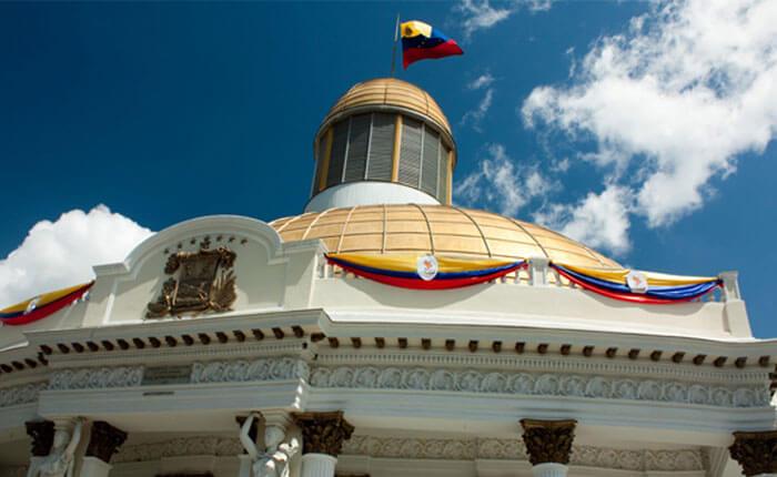 ベネズエラ国会、またも定足数を満たさずに休会。 ベネズエラでは本当に国会が制憲議会に取って代わられたのでしょうか?の写真