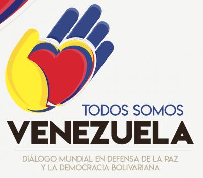ベネズエラ連帯集会に向けてのメッセージ: 日本アジア・アフリカ・ラテンアメリカ連帯委員会三鷹支部の写真