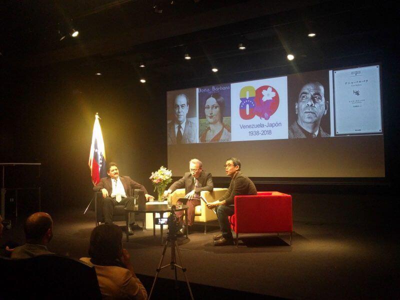 ベネズエラの古典文学、ロムロ・ガジェゴスの「ドニャ・バルバラ」が日本語に翻訳され、紹介されました。の写真
