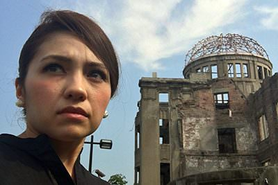 広島に寄せて―大使夫人メッセージの写真