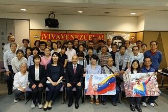 駐日大使が大阪にて講演会を開催の写真