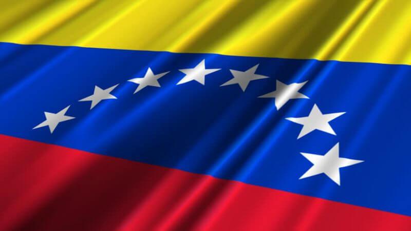 ベネズエラのナショナルデーに寄せられたメッセージの写真