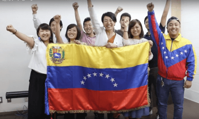 ベネズエラ連帯集会に向けてのメッセージ:ピースボートの写真