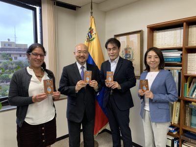 ベネズエラ産カカオに関するオンライン会議(第1セッション)を開催しましたの写真